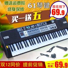 Детский синтезатор OTHER 61 1-3-12