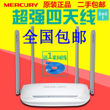 Second hand wireless router tp842n845n886n home 310r325 stable 300m 450wifi package