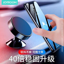 On-board mobile phone bracket sucker type magnetic vehicle magnet vehicle supplies support magnetic suction navigation bracket