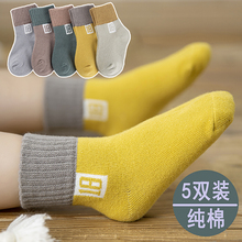 Children's socks pure cotton spring autumn winter autumn thickened boy girl boy middle tube baby socks 0-12 years old
