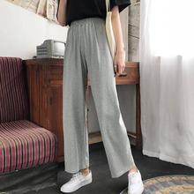 New high waist straight tube loose wide leg pants for female students in autumn