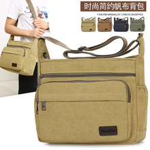 Men's bag new men's canvas bag fashion trend men's Retro one shoulder backpack Korean version leisure messenger bag large capacity
