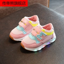 Flash light 2019 spring and autumn new boys' and girls' shoes soft bottom non slip running shoes sneakers baby breathable mesh shoes