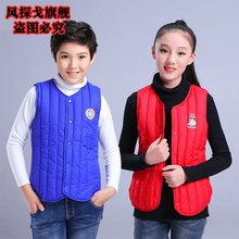 6-15-year-old winter middle school children's down cotton vest boys and girls' thickened warm vest primary and secondary school children's clothing liner