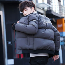 New winter men's coat youth stand up collar cotton jacket men's short down cotton jacket Korean version slim and thickened cotton padded jacket