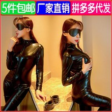 Open file leather, patent leather, search officer's interest, one piece tight leather, binding female anchor, police uniform, nightclub performance leather