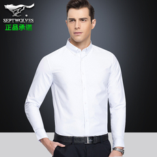 Mens Office shirt