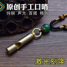 Сигнальный свисток Metal whistle