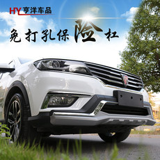 Бампер Hengyang accessories RX5 RX5 RX5