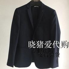 Офисный мужской пиджак