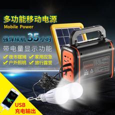 Аварийный световой сигнал Kipplighting LED