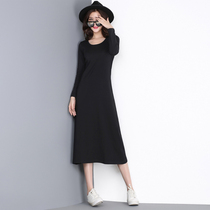 Spring long slim loose end of a word in the black skirt