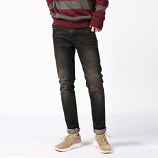 Jeans for men YESMAN hm1020