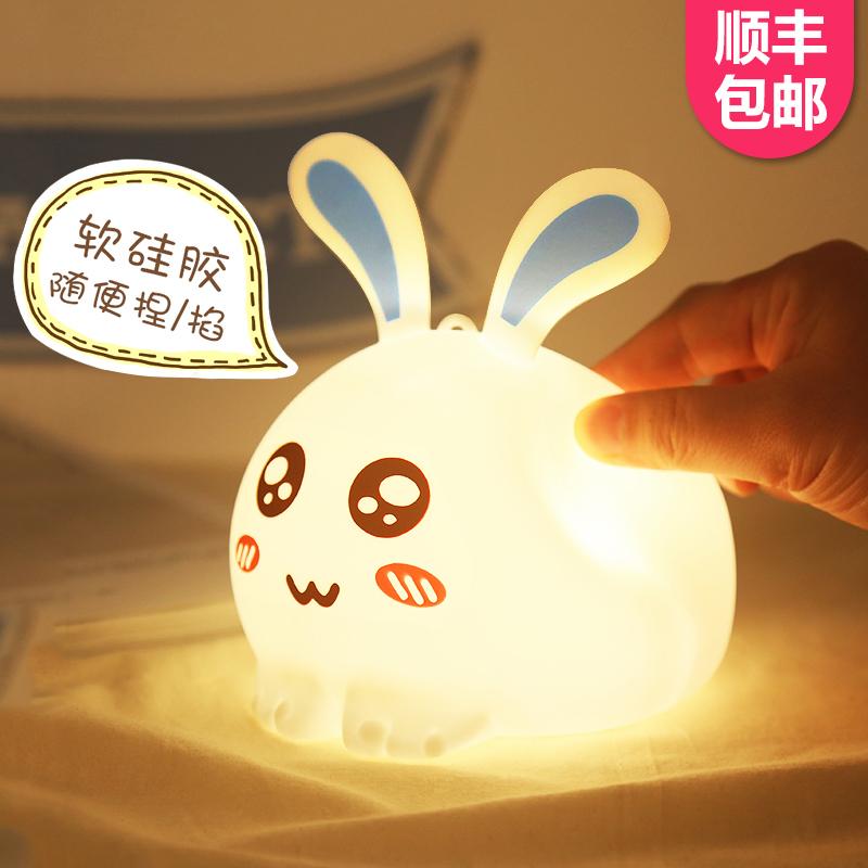 七彩兔子萌兔硅胶变色小夜灯拍拍灯创意梦幻插电喂奶卧室床头台灯