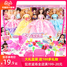 Children's toys 3-6 years old 5 girls 7 Princesses 8 girls 9 dinobarbits big 10 dolls 4 birthday gifts