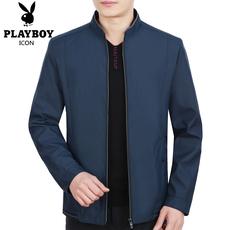 Jacket Playboy 79123 30/40/50