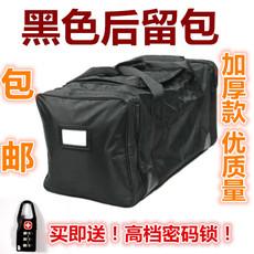 Поясные сумки, Сумки на предплечье World