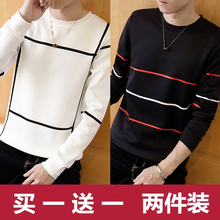 Plush men's large long sleeve T-shirt Korean Trend students' autumn and winter top bottoming shirt new sweater men's fashion