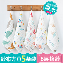 Baby mouth towel, cotton gauze towel, baby articles, handkerchiefs, baby handkerchiefs, super soft facial wash towel