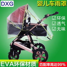 Spare parts for strollers Watermelon Rain