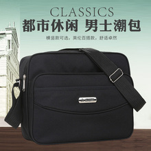 Nylon Oxford men's bag new men's bag single shoulder bag horizontal and vertical leisure messenger bag men's waterproof cross.