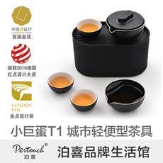набор для чайной церемонии Park creation