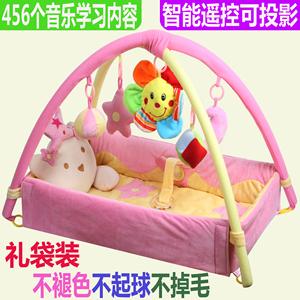 婴儿礼盒新生儿套装初生宝宝音乐玩具游戏毯满月礼物母婴用品大全玩具礼盒
