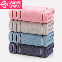 Jieliya towel 2 pieces of pure cotton face wash household soft absorbent adult men and women thickened couple bath towel