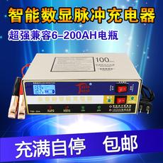 Зарядное устройство для батареи 纯铜汽车电瓶充电器12v24v伏 摩托轿车蓄电池智能脉冲可调充电机