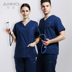 Uniforms for nurses Anno 16ss037