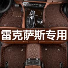 Коврики для автомобиля Jmn ES250 NX200T