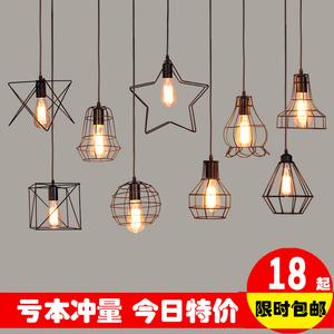 复古吊灯创意个性简约灯具咖啡餐厅酒吧台服装店loft工业风装饰灯复古吊灯