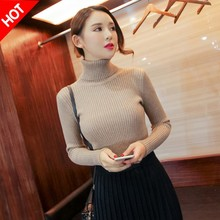 European Station Autumn and Winter New Style Slim High-collar Sweater Women's Pullover Chic Wind All-in-One Close-fitting Knitted Sweaters and Yarns