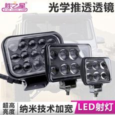 лампа Victory star Led LED 12V24V