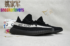 Спортивная обувь для