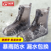 Riding an men's and women's rainproof water shoes cover antiskid wear-resistant rain shoes children's adult silicone short and medium rain boots have large size