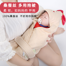 Newborn baby wrapped by pure cotton in autumn and winter, newborn baby products.