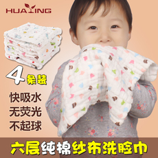 платок Chinese infants HY/091/3