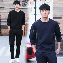 Sportswear suit men's suit, spring and autumn winter coat, running long trousers, leisure sports clothes two piece