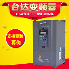 Инвертор Shenzhen Delta 11KW15KW18.5KW22KW30KW 37KW45KW55KW