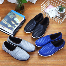 Low barrel Korean kitchen household warm short rubber shoes with shallow mouth in spring and Autumn