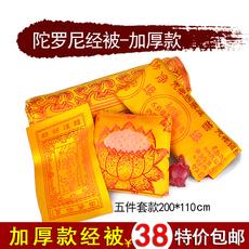 Буддийский сувенир