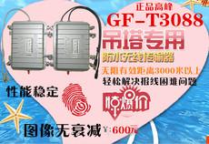 Беспроводное аудиооборудование Подлинный 3W высокой мощности