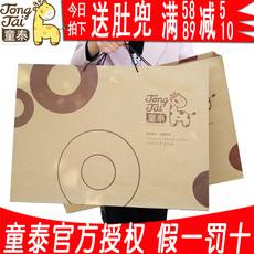 подарочный набор для новорожденных TongTai 2720/2732/2739/2686/2683