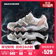 Skechers Cage sports shoes for men and women D'lites thick bottom lovers panda shoes 99999693