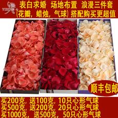 Лепестки роз Yee YX/hb