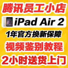 Планшет Apple Ipad Air 32 64