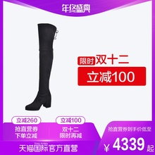 Straight run STUART WEITZMAN frosted skin, knee boots, rough boots and boots TIELAND black and grey.