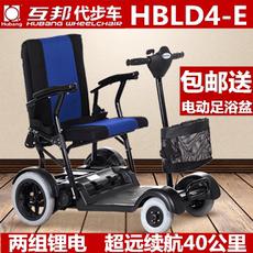 Электрический велосипед Hubang hbld4/e HBLD4-E/D1-B