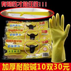 Перчатки для уборки Cattle brand 0059